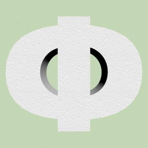 Буква из пенопласта