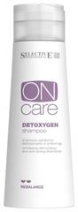 Detoxygen Shampoo - Шампунь отшелушивающий