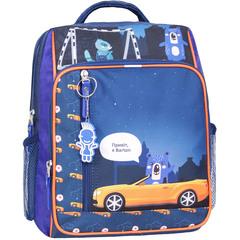 Рюкзак школьный Bagland Школьник 8 л. синий 432 (0012870)