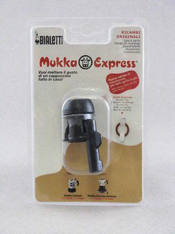 Клапан давления для гейзерной кофеварки Mukka