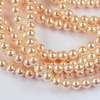5810 Хрустальный жемчуг Сваровски Crystal Peach круглый 6 мм, 5 шт