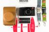 Leica D-LUX (Typ 109) Fun Set