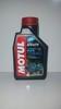 Моторное масло для 4-Х тактных квадроциклов Motul ATV-UTV 4T 10w-40 (1л)