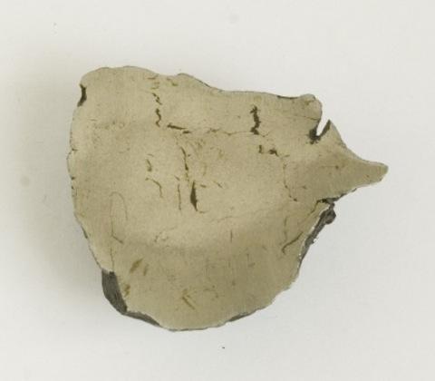 Железный метеорит Uruacu