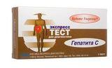 Тест на Гепатит С ИммуноХром-антиВГС-Экспресс