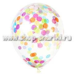 Прозрачный шар с цветными конфетти