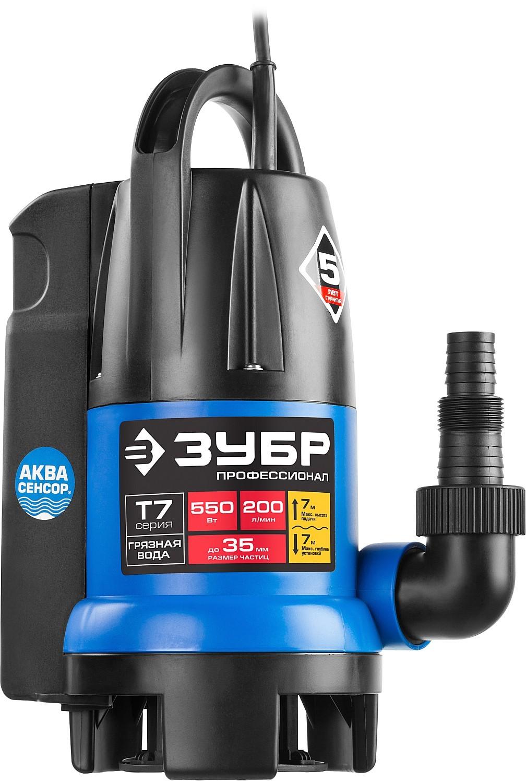 Насос Т7 АкваСенсор погружн, ЗУБР Профессионал НПГ-Т7-550, дренаж. для грязн воды(d частиц до 35мм),550Вт,датчик уровня,200л/мин,напор 7м,провод 10м