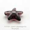 6721 Подвеска Сваровски Морская Звезда Burgundy (20 мм)