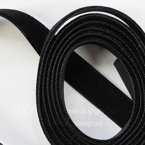 Лента бархатная, цвет - черный, 10 мм, примерно 1 м