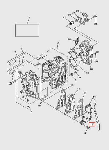 Трубка выпуска для лодочного мотора T15, OTH 9,9 SEA-PRO (2-16)