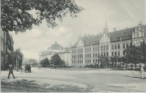 Riga - Commerzschule  и Museum