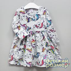 Платье (единорог)