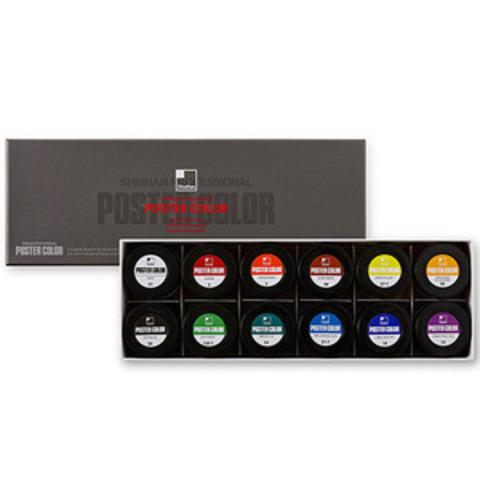 Набор постерных красок ShinHanart POSTER COLOR PRO, 12 цветов, 40 мл