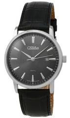 Мужские российские часы Слава 1391735/2115-300