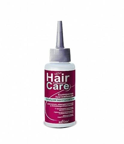 Белита Professional Hair Care СЫВОРОТКА ПРОТЕИНОВАЯ Тотальное восстановление для сухих, обесцвеченных и поврежденных волос с протеинами пшеницы, шёлка и кашемира 80мл