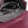 Рюкзак женский PYATO 2007 Сливовый