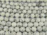 Нить бусин из говлита белого, шар гладкий 10мм