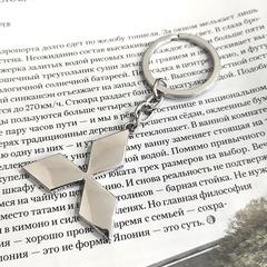 Брелок Мицубиси (Mitsubishi) для ключей автомобиля с логотипом