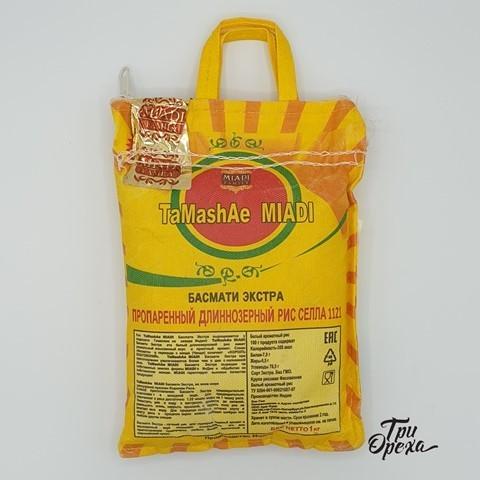 Рис Басмати OLMAN Premium 1 кг