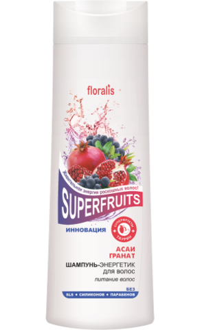 Floralis Superfruits Шампунь-энергетик для волос «Асаи и Гранат» 400г