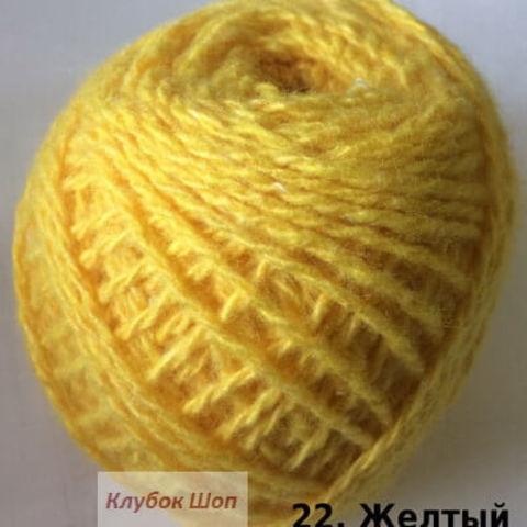 Пряжа Карачаевская Желтый 22, фото