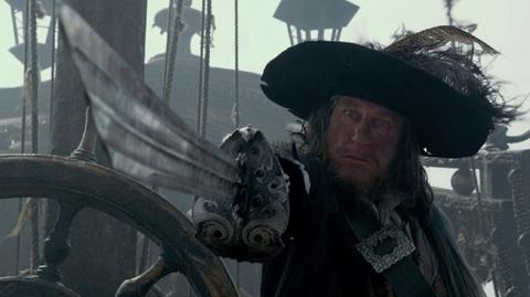 Пираты Карибского моря меч Тритона