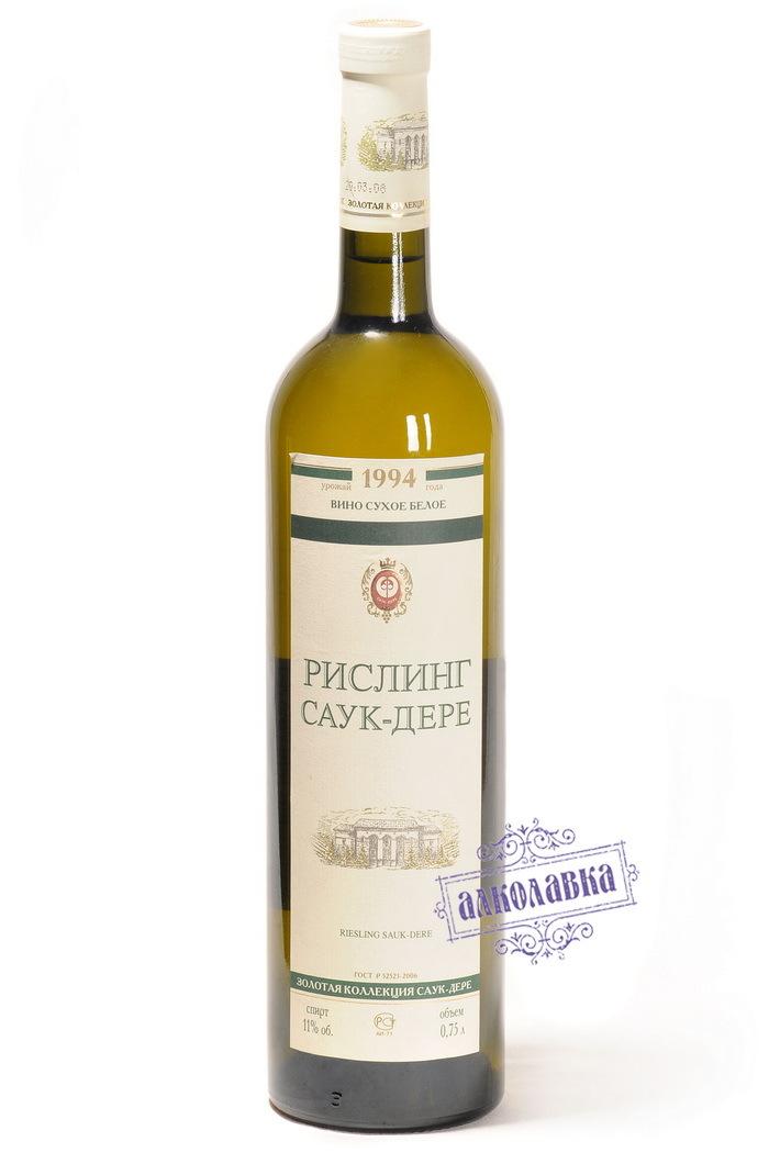 Вино коллекционное Рислинг Саук-Дере 1994 г.