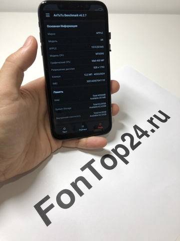iPhone Xr Android (MTK6582)
