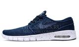 Кроссовки Мужские Nike Stefan Janoski BlueWhite