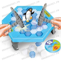 Не урони пингвина