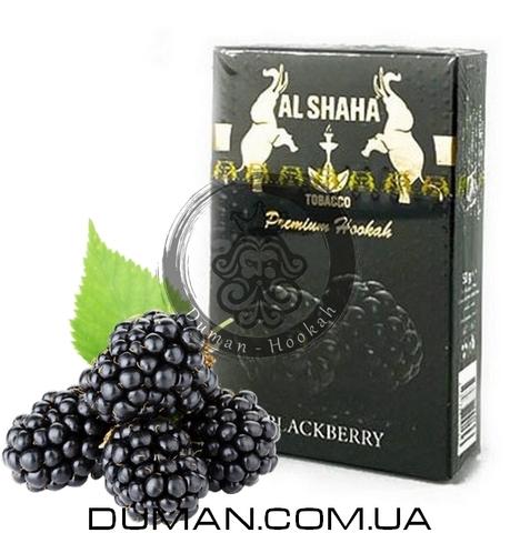 Табак Al Shaha Blackberry (Эль Шаха Ежевика)