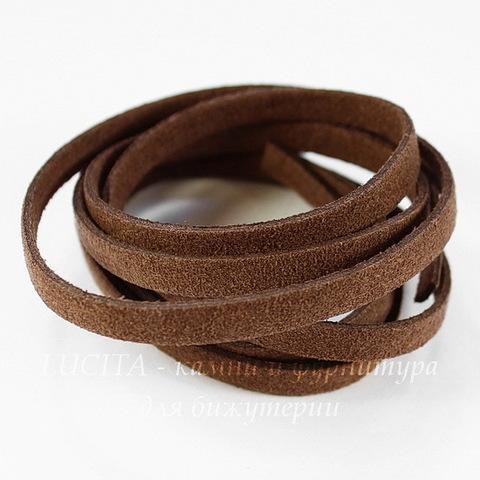 Шнур замшевый (искусств), 6х1,5 мм, цвет - коричневый, примерно 1 м