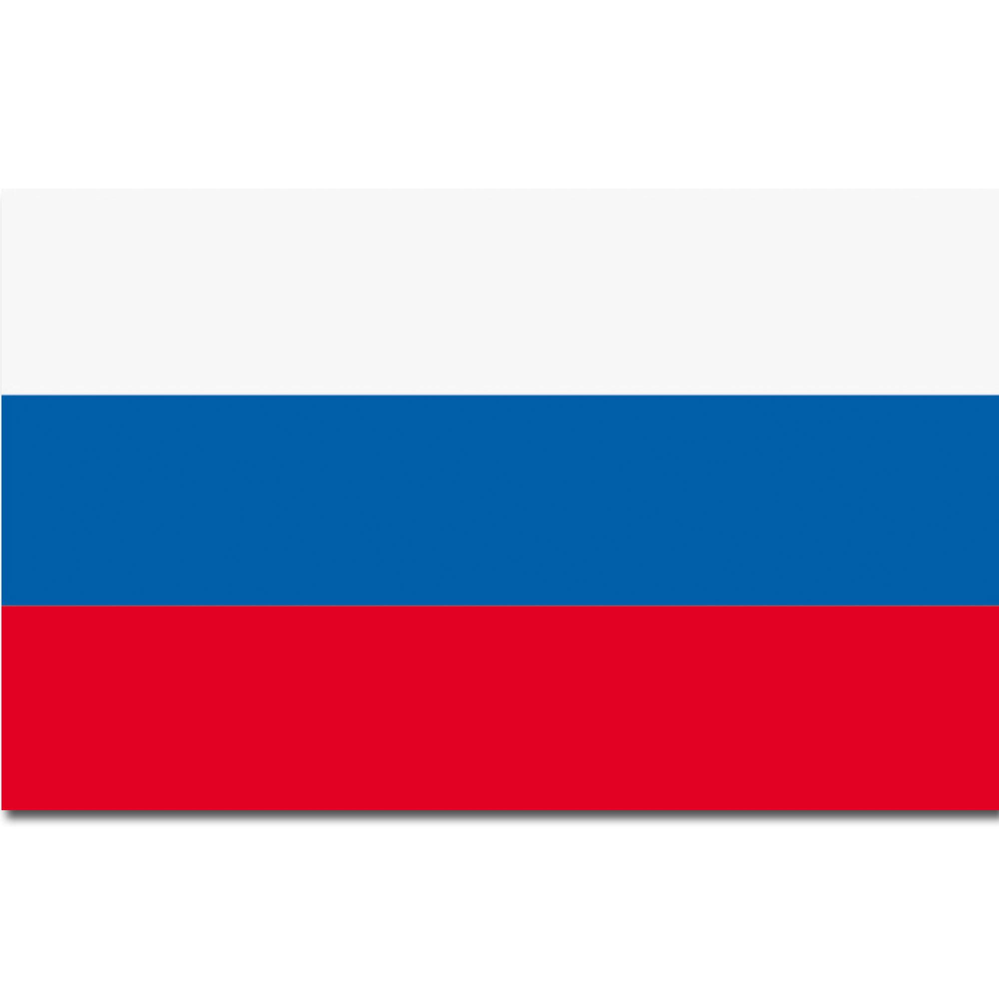 Стихи, крутые картинки российского флага