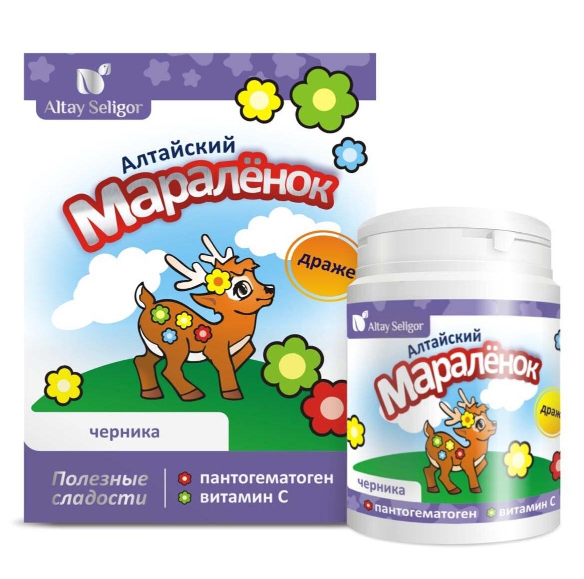 Драже Алтайский маралёнок Черника фото1