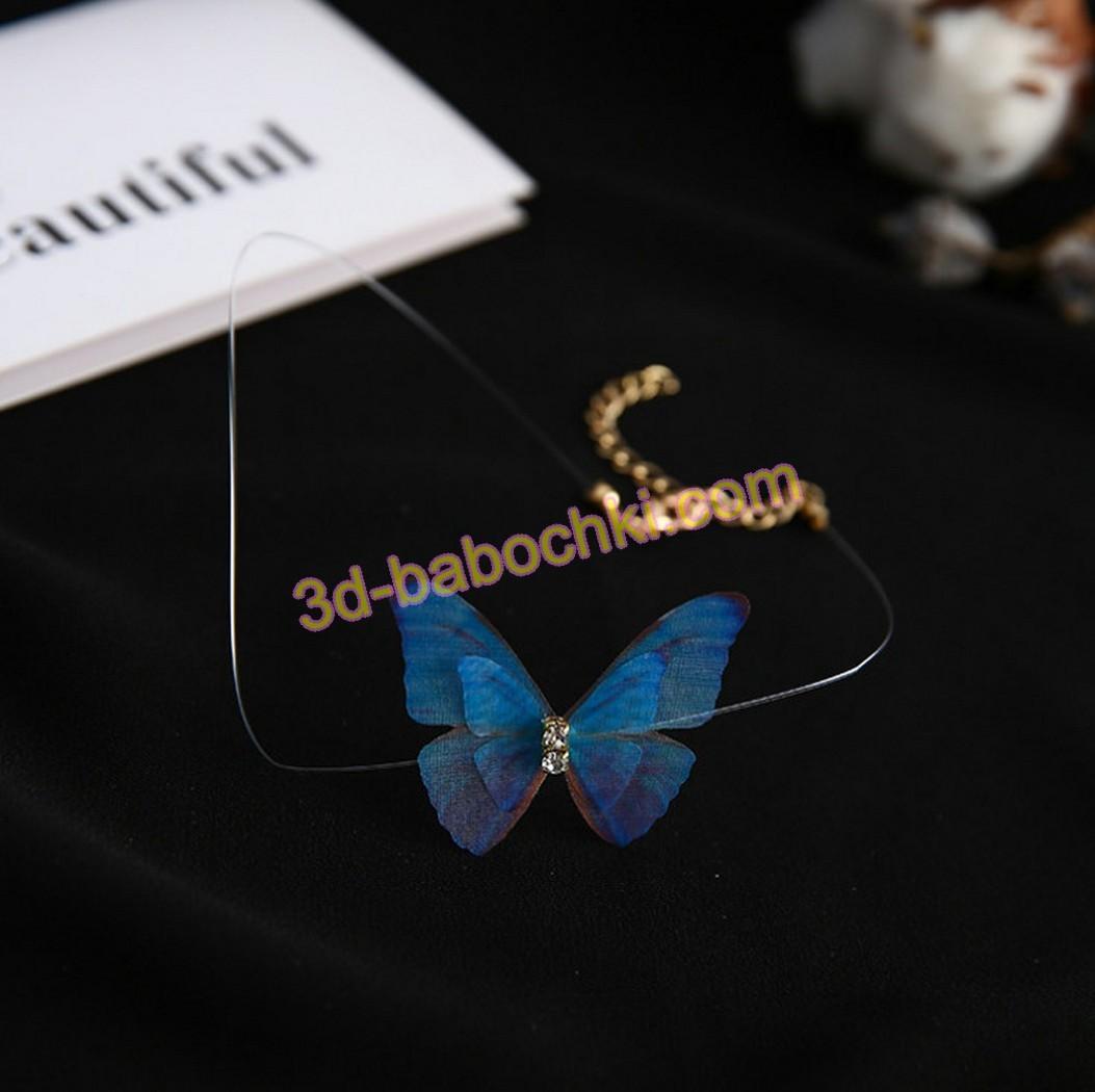 ожерелье на шею