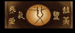 """Постер """"Пара танцующих"""""""