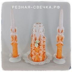 Семейный очаг Мандариновый (свадебные резные свечи)