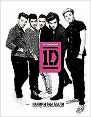 One Direction. Какими мы были: автобиография