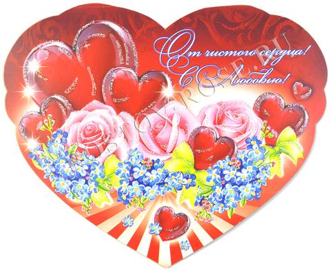 Валентинка - От чистого сердца 1