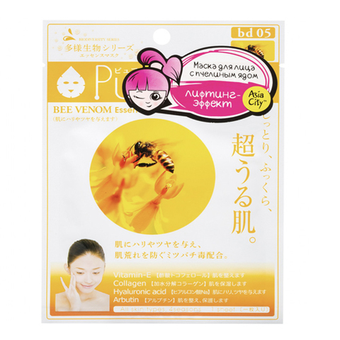 https://static-eu.insales.ru/images/products/1/6712/168286776/bee_mask.jpg