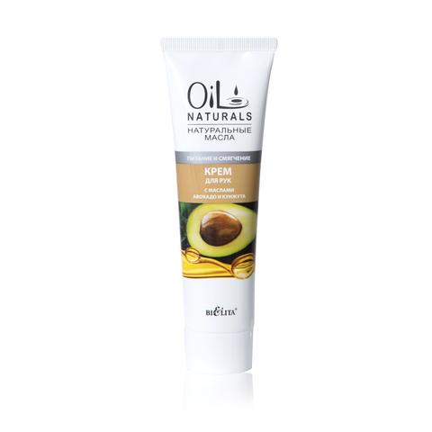 Белита Oil Naturals Крем для рук с маслами авокадо и кунжута Питание и смягчение 100мл
