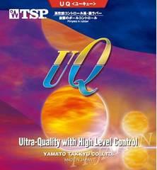Накладка TSP UQ