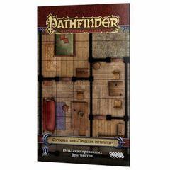 Pathfinder. Составное игровое поле «Городские Интерьеры»