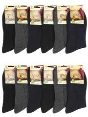 8696 BOYI носки мужские, цветные 42-48 (12шт)