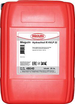 Meguin Hydraulikoil R HVLP 32 - Гидравлическое масло
