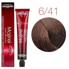 L'Oreal Professionnel Majirel 6.41 (Темный блондин медный пепельный) - Краска для волос