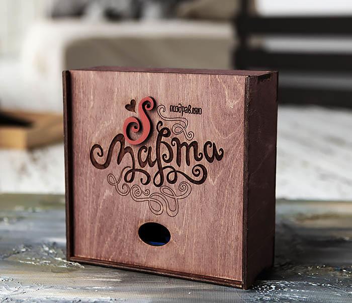 BOX223-3 Фиолетовая коробка к Международному Женскому Дню (17*17*7 см)
