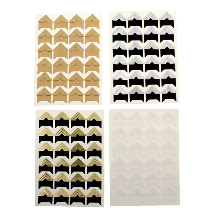 Уголки с кармашками для альбомов и фотографий, набор 24 шт.
