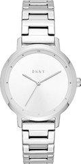 Женские наручные часы DKNY NY2635