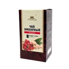 Чай имбирный, Алтай Флора, с земляникой, фильтр-пакет, 20 шт*1,5 г.